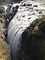 Englishman River Falls Provincial Park.jpg