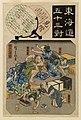 Enshuya Matabei - Tokaido gojusan tsui - Walters 95571.jpg