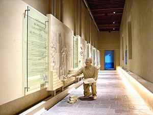 Interactive Museum of Economics - Entrance hall