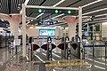 Entrance faregates of DAE Caoqiao Station (20190926144831).jpg