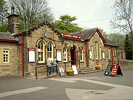 Entrance to Haworth Station.jpg