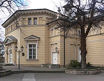 Erfurt Alte Oper 01.jpg