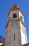 Església de sant Miquel Arcàngel d'Altura, campanar.JPG