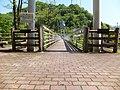 Etchuyama, Tsuruoka, Yamagata Prefecture 997-0403, Japan - panoramio (1).jpg