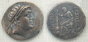 "Euthydemus I - Tetradrachm of Euthydemus (c. 230-c. 200 BC). Greek inscription reads: ΒΑΣΙΛΕΩΣ ΕΥΘΥΔΗΜΟΥ i.e. ""of king Euthydemus"""
