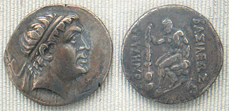 "Greco-Bactrian Kingdom - Coin depicting the Greco-Bactrian king Euthydemus 230–200 BC. The Greek inscription reads: ΒΑΣΙΛΕΩΣ ΕΥΘΥΔΗΜΟΥ – ""(of) King Euthydemus""."