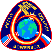 Description de l'image Expedition 6 insignia (iss patch).png.
