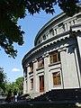 Facade of Opera House - Central Yerevan - Armenia (18774813169).jpg