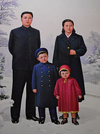 Kim Kyong-hui - An idealized portrait of Kim Kyong-hui with her mother Kim Jong-suk, father Kim Il-sung and brother Kim Jong-il