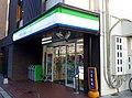 FamilyMart Higashiosaka Omido store.jpg