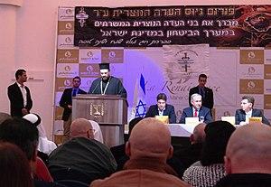 Gabriel Naddaf - Gabriel Naddaf addressing Christian IDF soldiers, December 2014