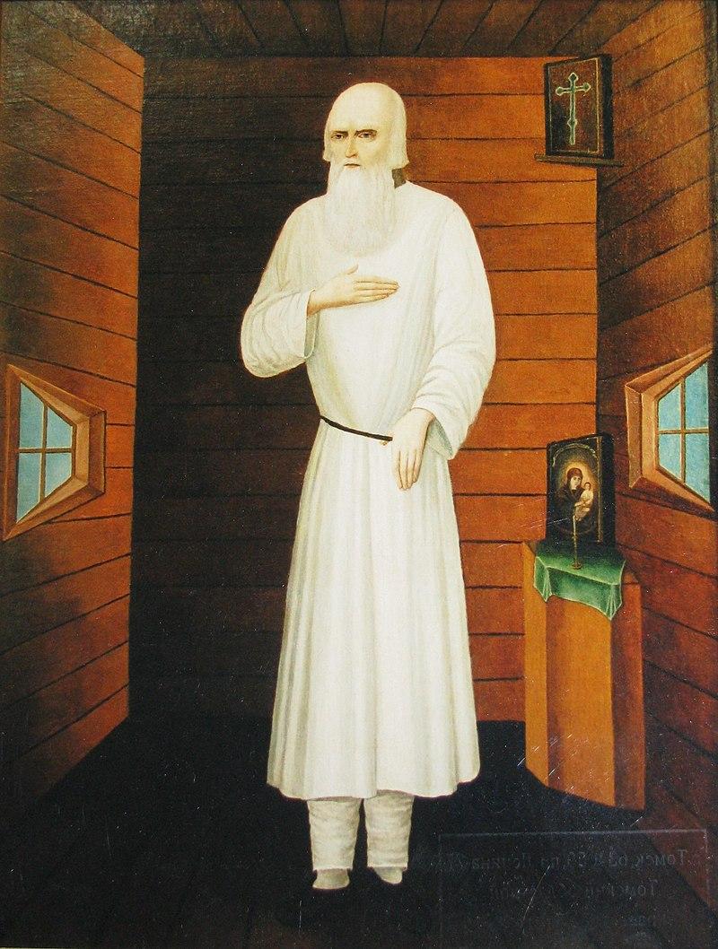 Feodor Kuzmich (portret).jpg