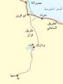Fezzan road1.png