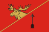 Flag of Guseva