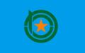 Flag of Kamiyubetsu Hokkaido.png