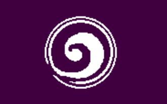 Noheji, Aomori - Image: Flag of Noheji Aomori