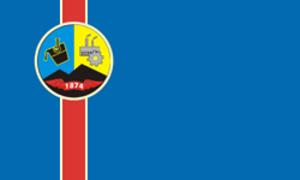 Stakhanov, Ukraine - Image: Flag of Stahanov