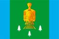 Flag of Vozhegorsky rayon (Vologda oblast) (2003).png