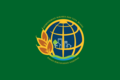 Flag of the Ministry of Agrarian Affairs and Spatial Planning of the Republic of Indonesia.png