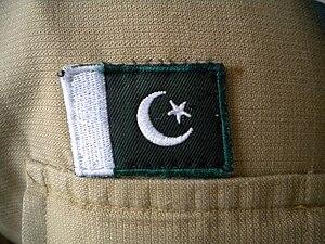 Pakistan Boy Scouts Association - Flag on Pakistani Scout uniform