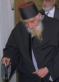 Flickr - Government Press Office (GPO) - P.M. Netanyahu and Rabbi Kaduri (cropped).jpg