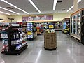 Food Lion - Newport News, VA (Oyster Point) (37754886401).jpg