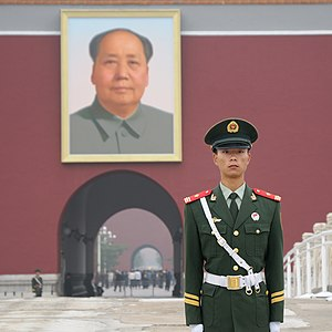 Maoism - Tiananmen with a portrait of Mao Zedong