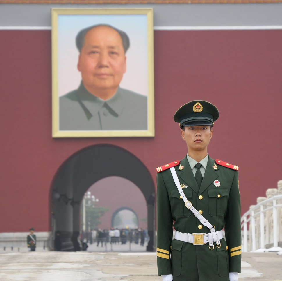 ForbiddenCity MaoZedongPortrait (pixinn.net)
