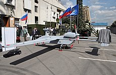 Forpost UAV InnovationDay2013part2-03.jpg