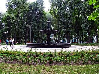 Mariinsky Park - Image: Fountain in Mariyinsky Park