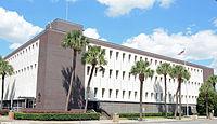 Frank M Scarlett Federal Building, Brunswick, GA, US.jpg