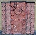 Frankfurt Katharinenkirche Epitaph Heinrich Volrat von Stolberg-Königstein 01.jpg