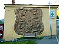 Fresque soviétique - panoramio.jpg