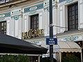 Fronton de la Brasserie La Cigale, Nantes.JPG