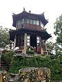 Fucuige of Zhuozhengyuan Garden.jpg
