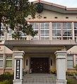 Fukuchiyama City Junmei Elementary School.jpg