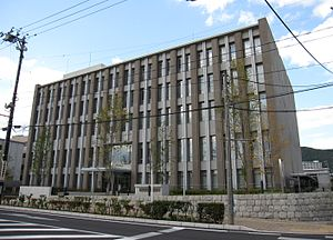 Fukushima District Court.JPG