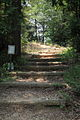 Futamurayama Walking Trail2, Toyoake 2012.JPG
