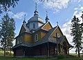 Gładyszów, cerkiew Wniebowstąpienia Pańskiego (HB8).jpg