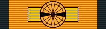 GRE Order of the Phoenix - Grand Cross BAR