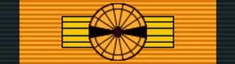 James Van Fleet - Image: GRE Order of the Phoenix Grand Cross BAR