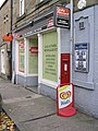 Gala Park Newsagent and Post Office - geograph.org.uk - 591586.jpg