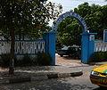 Gambia Banjul 0006.jpg