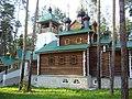 Ganina Yama Ганина Яма - panoramio - Tanya Dedyukhina (1).jpg