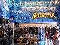 GateKeeper 119 (9547614165).jpg