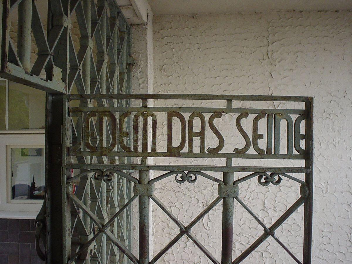 Das Gate