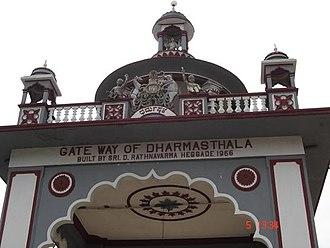Dharmasthala - Temple gate built by Sri Ratnavarma Heggade