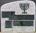 Gedenkstein für die zerstörte Synagoge in Memmingen.jpg