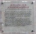 Gedenktafel Domplatz (Meißen) Aufgang zur Johanneskapelle.jpg