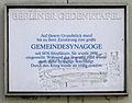 Gedenktafel Lützowstr 15 (Tierg) Gemeindesynagoge.JPG